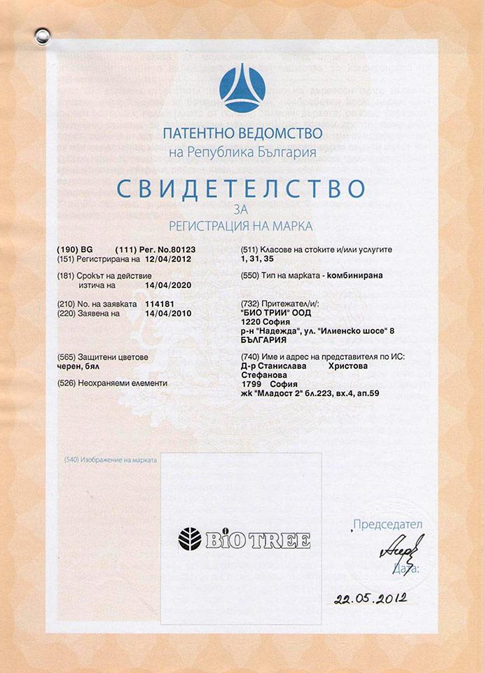 Certificate trade mark
